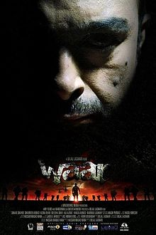 Description of l'image Waar (film poster).jpg.
