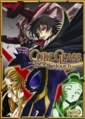 Code Geass DVD Part3.png