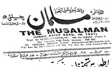 The Musalman Paper.jpg