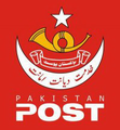 Pakistan Post.png
