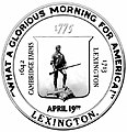 Lexingtontownseal1934.jpg