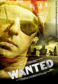 Wanted7.jpg