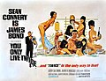 You Only Live Twice - UK cinema poster.jpg
