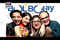 Bulbulay drama serial.jpg