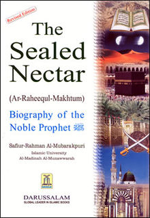 The Sealed Nectar cover.jpg