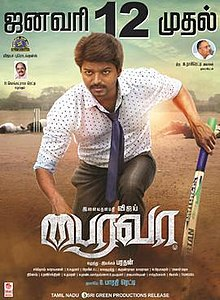 Bairavaa movie poster.jpg