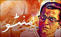 Manto (film) official poster.jpg