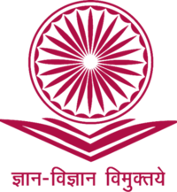 UGC India Logo.png