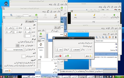 Screenshot lxde ubuntu urdu.png