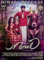 Mersal Theatrical Release Poster.jpg