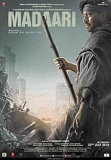 Madaari - 2016 Movie Poster.jpg