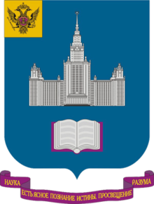 Moscow State University CoA.png