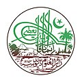 Logo of Darul Uloom Deoband (coloured).jpg
