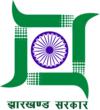 Seal of Jharkhand