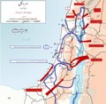 1948 Arab Israeli War - May 15-June 10 urdu nastaleeq.pdf