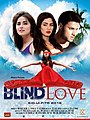 Blind Love film.jpg