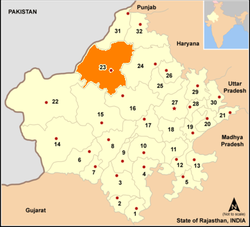 Location of Bikaner district in Rajasthan