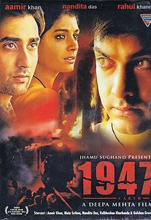 1947 Earth film poster Aamir Khan.jpg