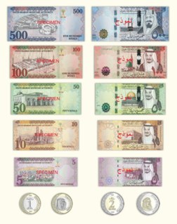 Saudi Riyal 6th Domination.png