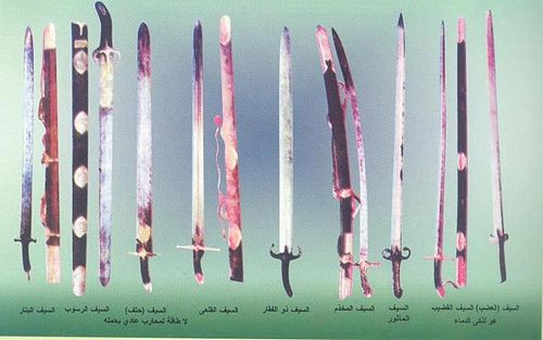 Swords of prophet Muhammad.jpg