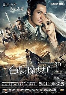 The White Haired Witch of Lunar Kingdom poster.jpg
