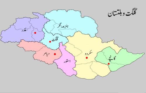 Gilgit-wa-baltistan.png