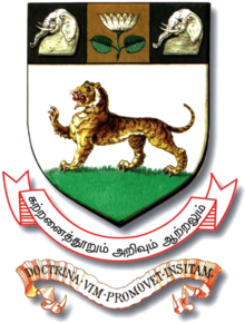 Madras Universiy Seal.png