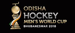 2018 Hockey Men's World Cup logo.jpg