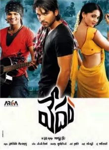 Vedam Official Film Poster.webp
