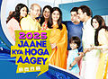 2025 jaane kya hoga aage hindi tv serial first look poster.jpg