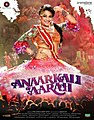 Anarkali of Arrah poster.jpg