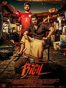Bigil First Look Poster.jpg