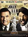 Jolly LLB First Look.jpg