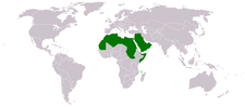 Arab League-Map-WS.PNG