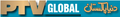 Logo of PTV Global.png