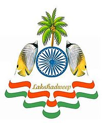 Official seal of Lakshadweep