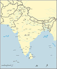 Map Of Asia In Urdu 68