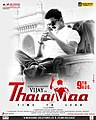 Thalaivaa film official poster.jpg