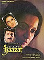 Ijaazat (movie poster).jpg