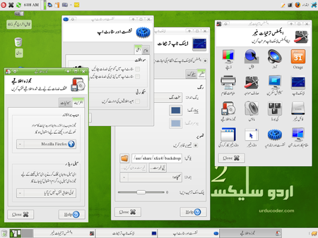 Screenshot xfce urdu slax.png