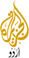 Al jazeera-urdu-TV-channel-logo.png