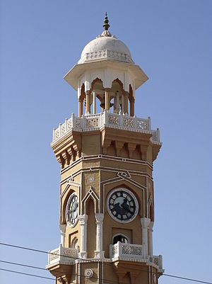 Victoria Tower, Jacobabad.JPG