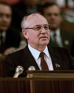200 px-RIAN archive 850809 General Secretary of the CPSU CC M. Gorbachev (crop).jpg