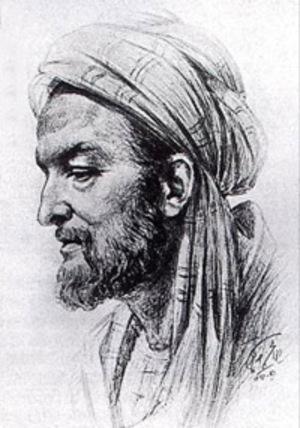 Абу али ибн сина авиценна - биография персидский врач, учёный, философ и поэт абу али аль хусейн ибн абдаллах ибн
