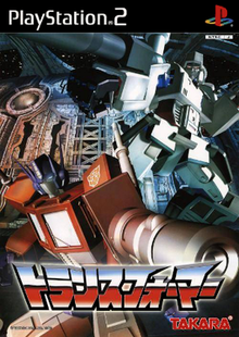 Transformers (2003) Coverart.png