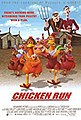 Chicken run ver1.jpg