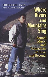 Where Rivers and Mountains Sing.jpg
