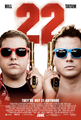 22 Jump Street Poster.png