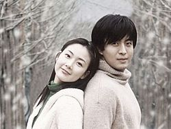 Winter Sonata South Korean Drama.jpg