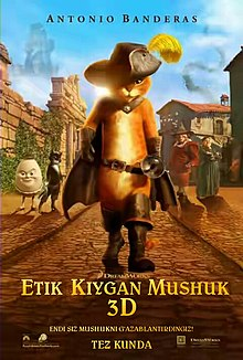 Theatrical poster showing a orange cat wearing a hat with a feather on, boots and a cape, in the black background.